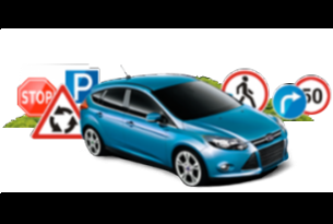 Проводит организационный сбор групп водителей транспортных средств  категорий  «Д» и «Е»